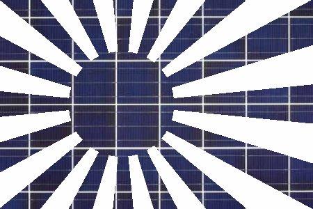 Japán napelemes támogatás