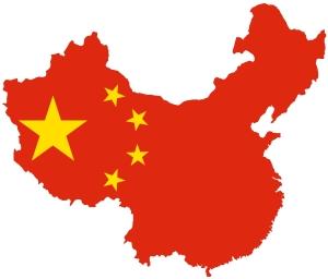 Napelem gyártói rangsor = Kína